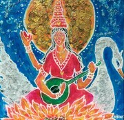 Lakshmi & the Silver SwanSOLD